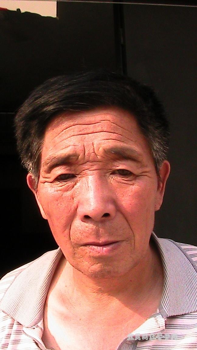 寻找1989年出生1993年失踪陕西省咸阳市武功县普集镇李大村 葛超(男)