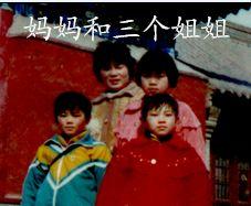 寻找1992年出生1995年失踪河北省邢台市平乡