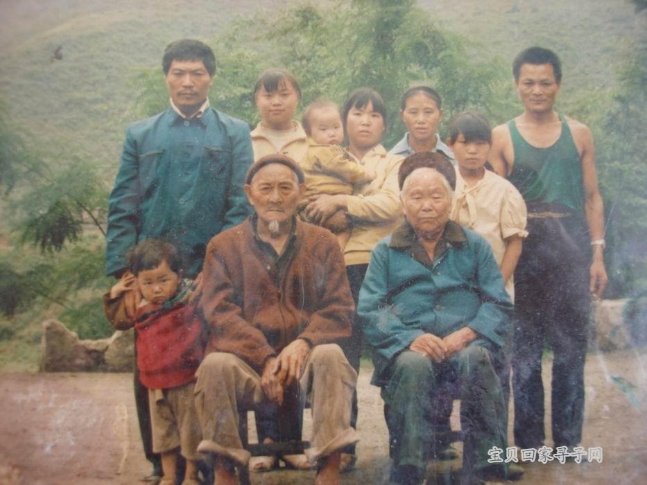 出生1999年失踪福建省厦门市同安区新民镇禾