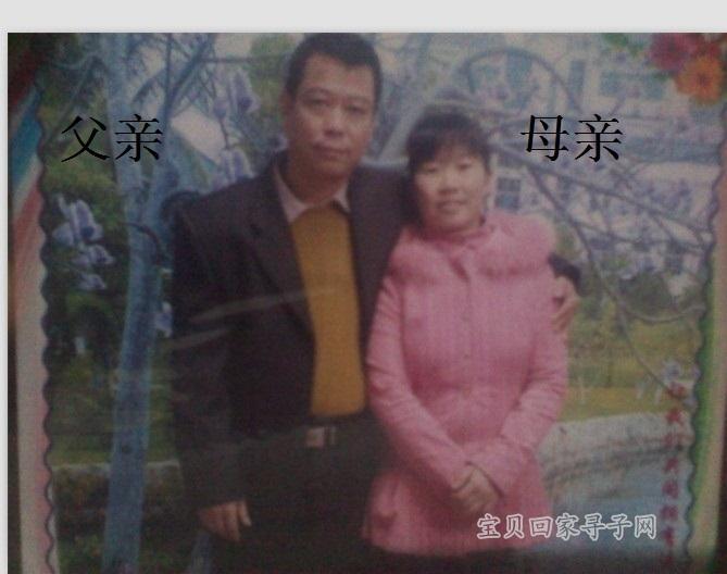 杨李辉2.jpg