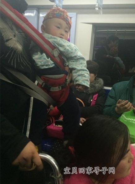 北京地铁2号线内