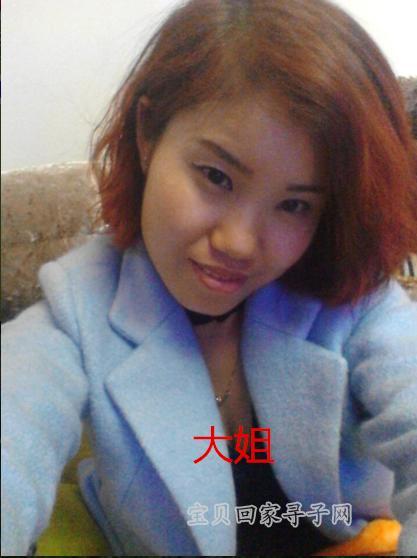 QQ图片20150703114816.png