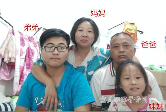 QQ图片20170808144004_副本.png