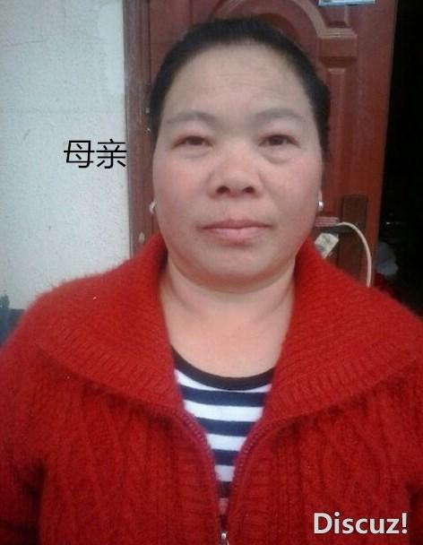 王金国母亲.jpg