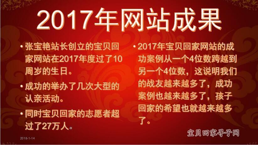 QQ图片20180114153235.jpg