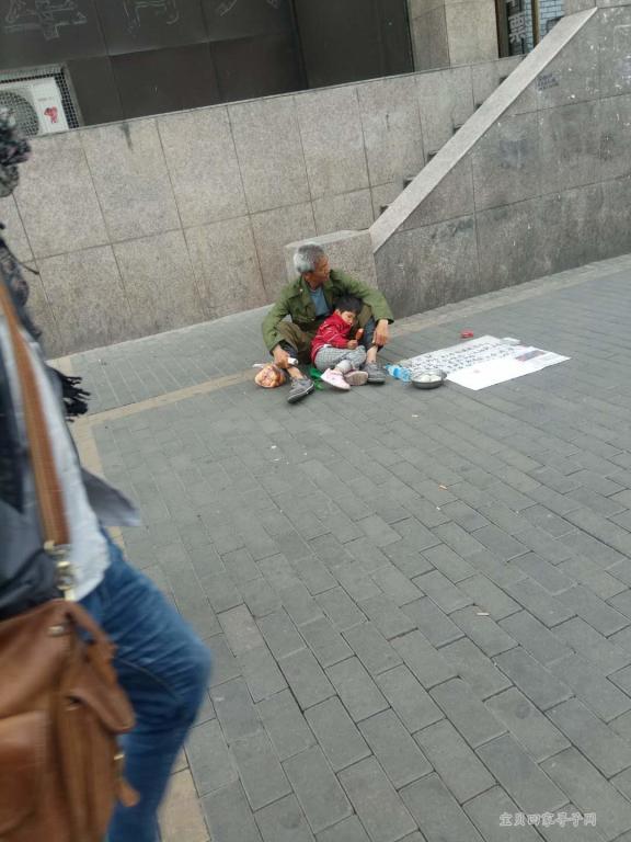 一个老人带孩子乞讨,对困倦的孩子不好,总是弄醒,不像亲的