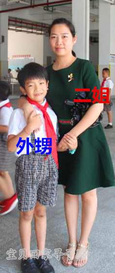 微信图片_20180614165624_副本.jpg
