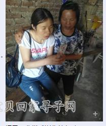 2018年5月27日,张黎明与妹妹团聚。