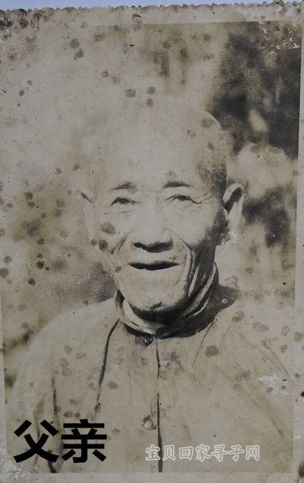 寻找1946年出生1959年失踪的霍邱县宋店乡俞林村