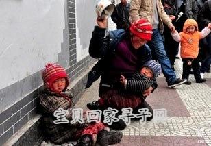 """儿童 陕西/2011年2月9日上午,""""随手拍照解救乞讨儿童""""陕西站成立,记者..."""