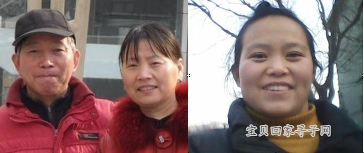杜娜/照片为比对左边为边李倩父母右边为杜丽娜