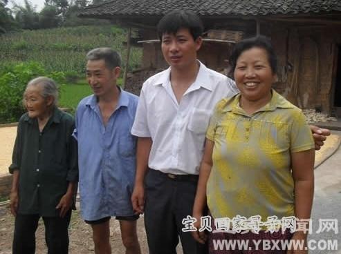 杨国浩与家人团聚.jpg
